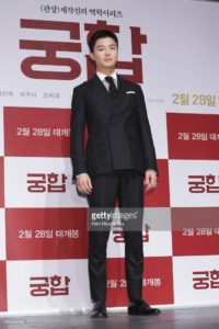 Yeon Woo Jin en The Princess and the matchmaker